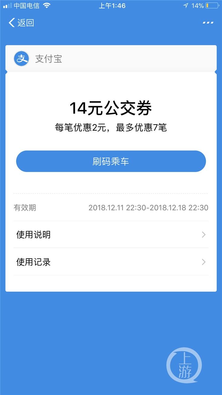 downLoad-20181212091506.jpg