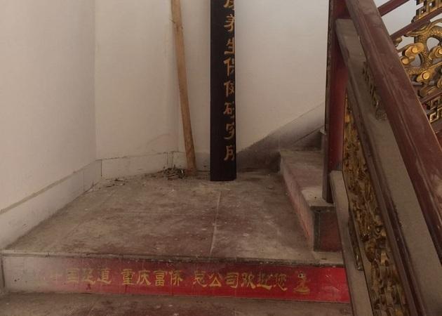 重庆富侨搬离昔日总部 有门店人去楼空一片狼藉