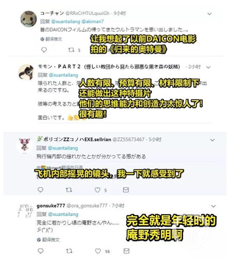 downLoad-20190116112527_副本.jpg