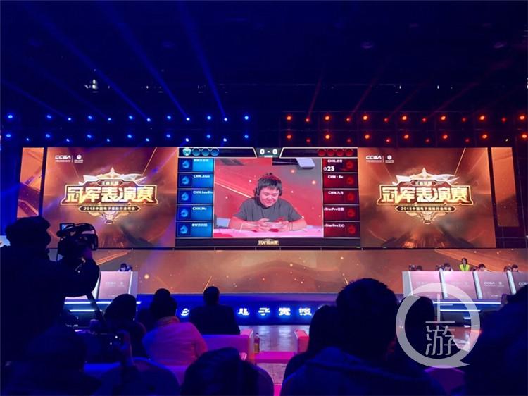 首届中国电子竞技行业年会在渝举办,冠军选手将对战表演