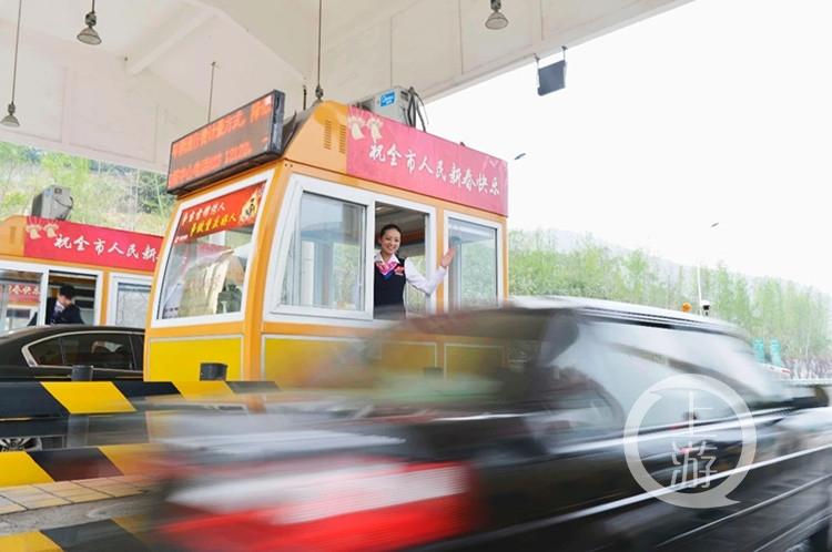 春运回家,这8个高速公路服务区将提供免费姜汤