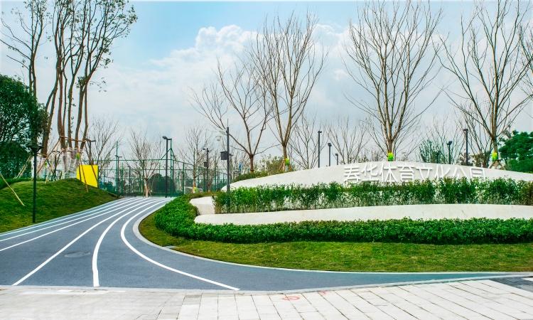 春华体育文化公园.jpg