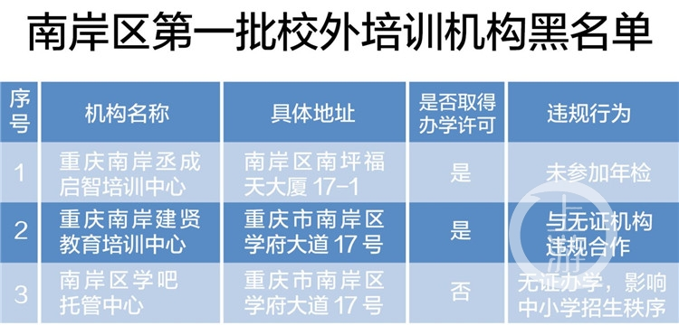 QQ图片20190226162209_副本.jpg