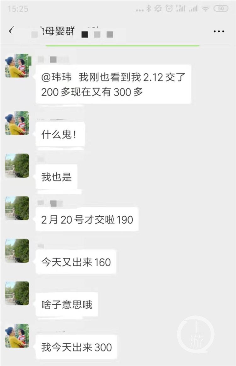 att_1534401_副本.jpg