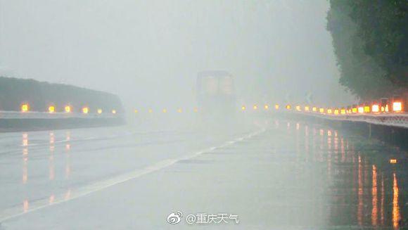 大雾预警!重庆这些路段能见度或不足200米