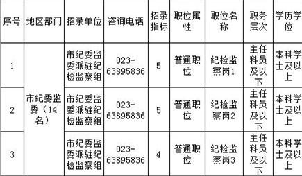 att_1586276_副本.jpg