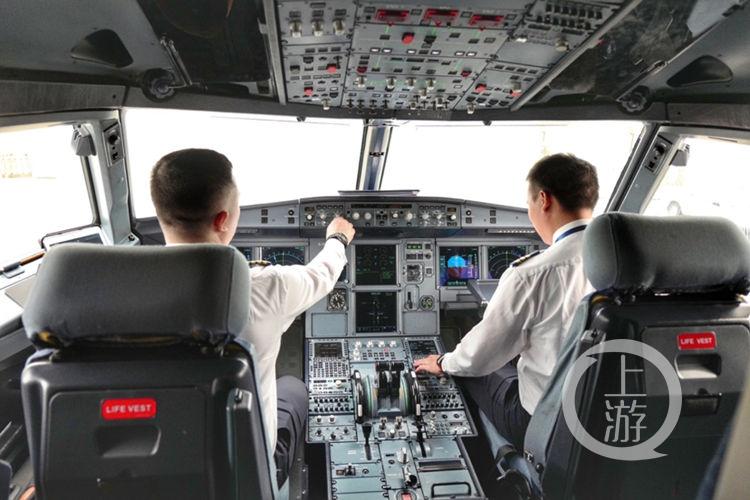 飛越三峽丨巫山機場試飛成功 飛行區已基本具備通航條件