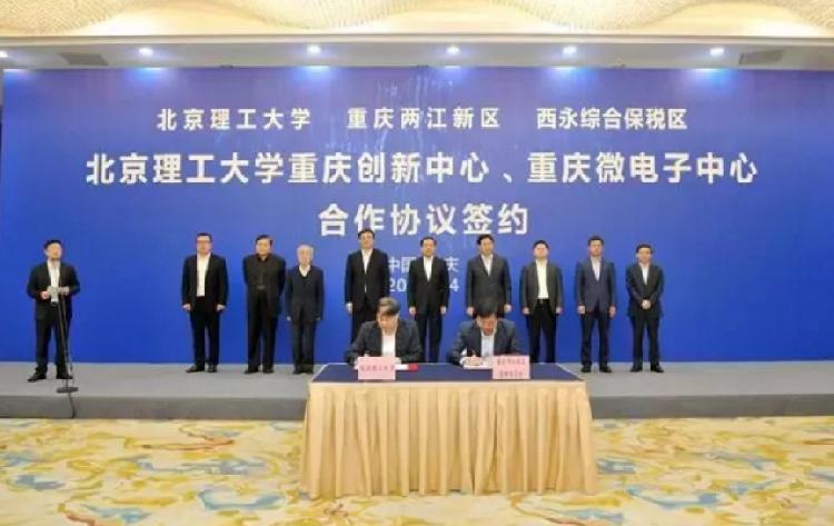 吹响创新集结号,两江协同创新区将打造重庆创新驱动发展新引擎