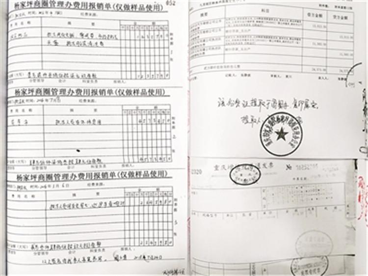 """九龙坡这名干部的""""高仿""""签名 逃不过巡察""""眼睛"""""""