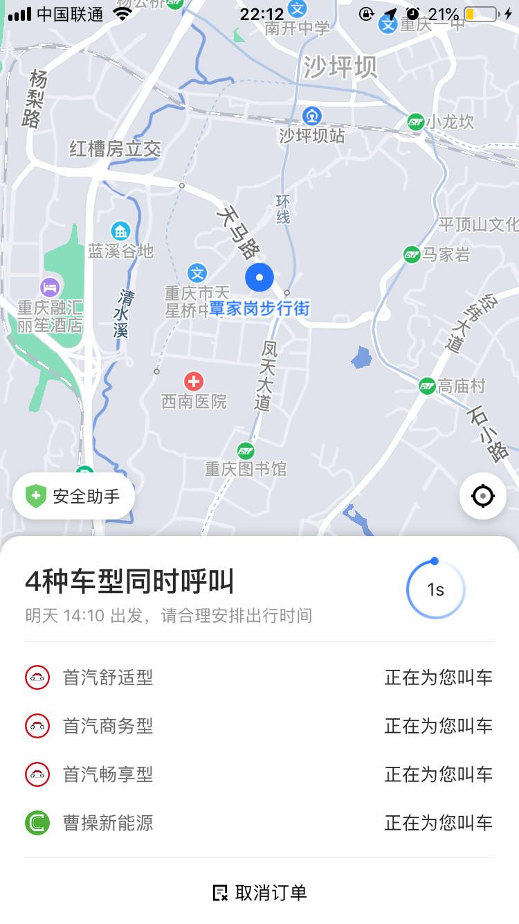 downLoad-20190519192331_副本.jpg