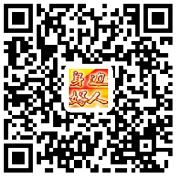 att_1746053.jpg