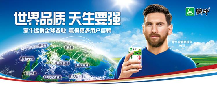 http://www.cqsybj.com/chongqingjingji/38070.html
