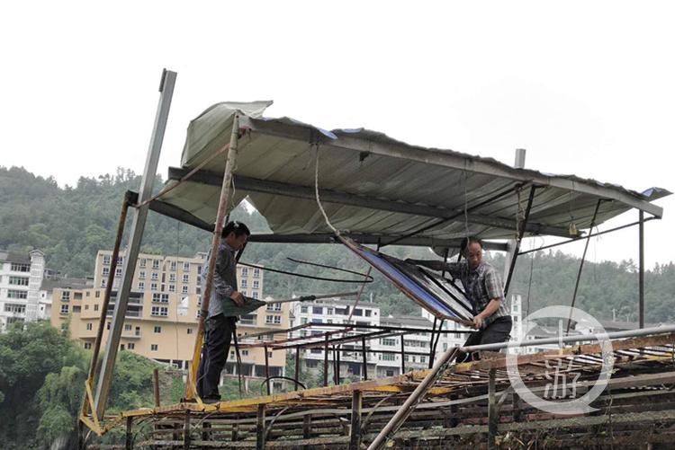 彭水全面取缔乌江流域水产养殖设施 部分断面水质达Ⅱ类