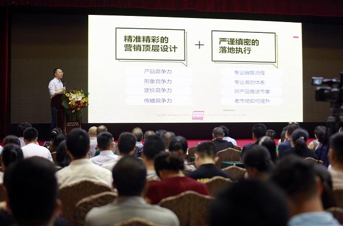 食品企业营销高峰论坛江北举行,专家为重庆企业建言献策