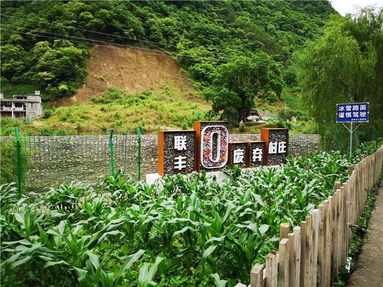 零废弃村庄标志.jpg