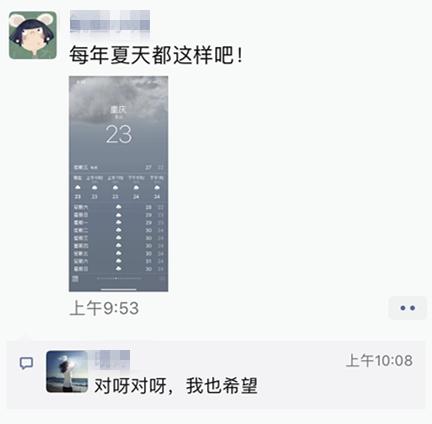 QQ图片20190712131834_副本.png