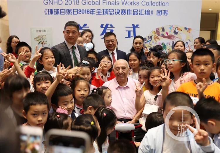 著名慈善家贝林和他在重庆打造的全球首个好奇学院