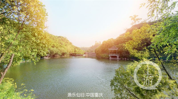 长寿区渔乐仙谷鱼文化智慧小镇1.jpg