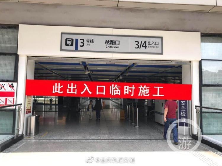 att_1905074_看图王.jpg