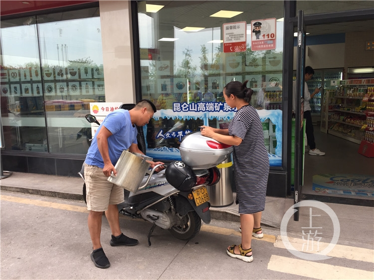加油站卖白酒、种蔬菜……立即整改!