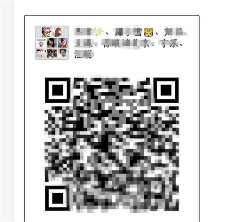 QQ截图20190822134042_副本.png