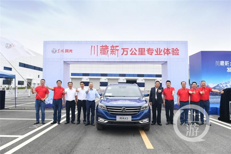 风光E3是重庆出租车首款电动SUV车型。(3273029)-20190901183415_副本.jpg