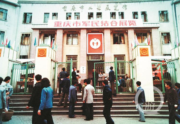 重庆工业展览馆5(3283100)-20190903063606_副本.jpg