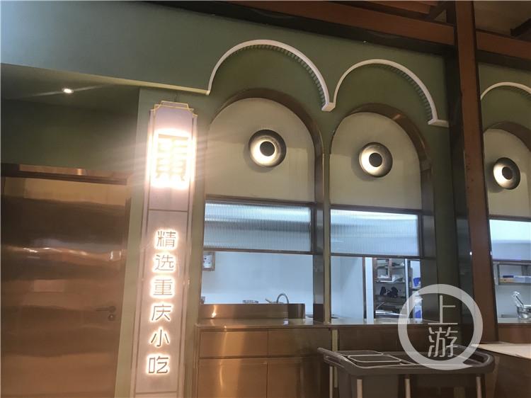 配徐菊来福士美食大PK稿件(3302913)-20190906120230.jpg