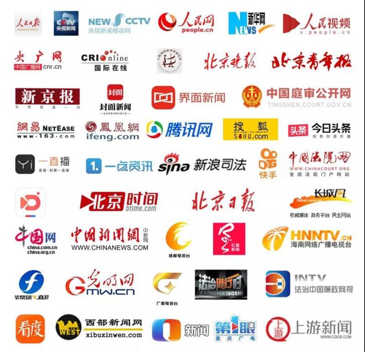 利剑2019·重庆在行动 上游新闻全程直播