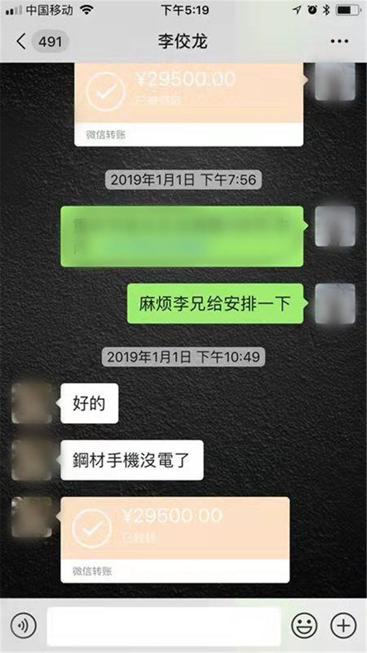 一人饰演两角微信骗人近八万(3362068)-20190917132523_副本.jpg