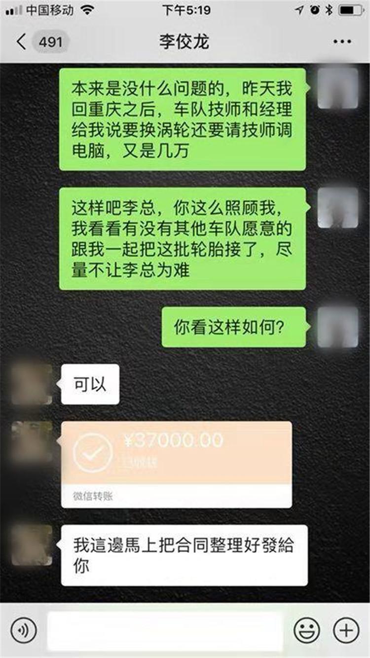 一人饰演两角微信骗人近八万(3362070)-20190917132509_副本.jpg