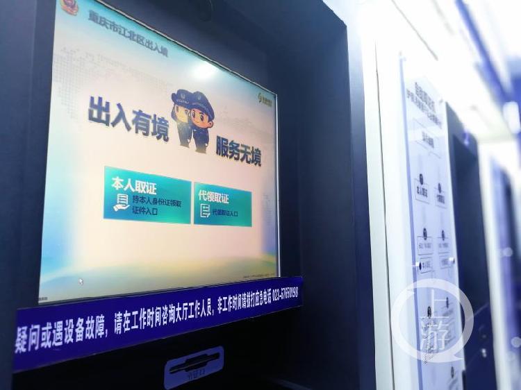 江北区第三个全天候24小时自助服务区正式(3368787)-20190918123036.jpg