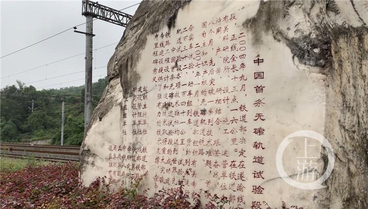 """探访中国高铁第一块""""试验田""""   黎静 (3383451)-20190920181214.jpg"""