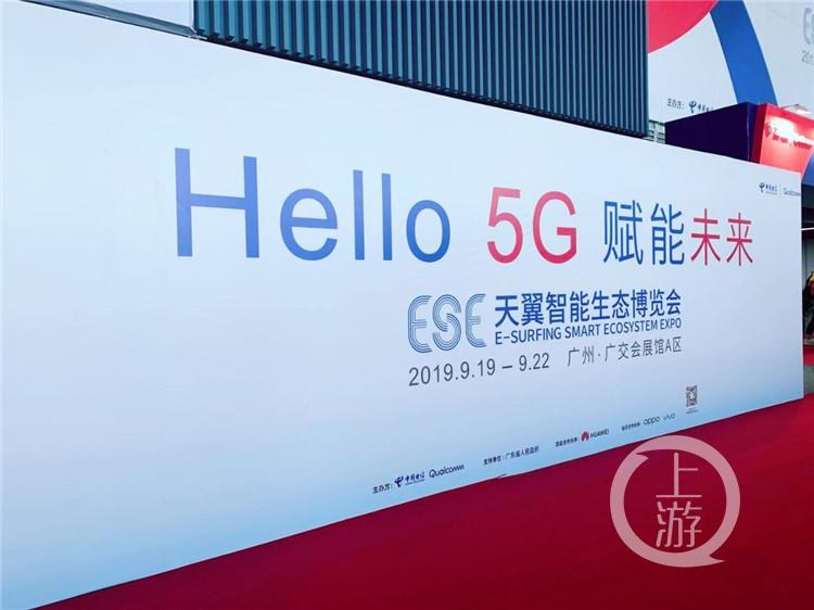 """图配探索""""AI%2B5G""""%2C云从科技与中国电(3397828)-20190923195010_副本.jpg"""