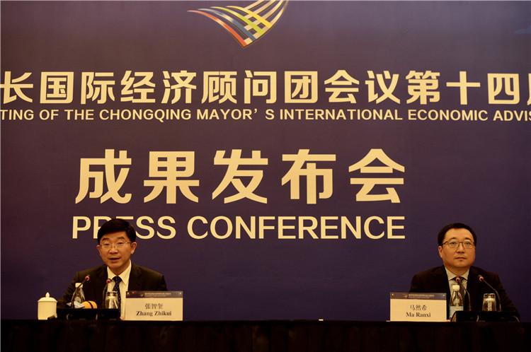 市长国际经济顾问团年会成果发布会    (3436541)-20190928194916.jpg