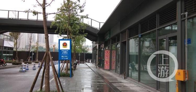 渝中区出入境鹅岭办证厅将于10月搬迁至化龙桥