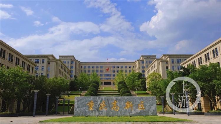 總投資約242億 重慶高新區集中簽約14個生物醫藥項目