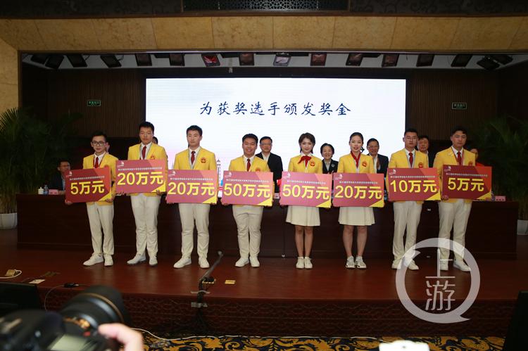 金牌获得者奖励50万!重庆表彰世界技能大赛参赛选手