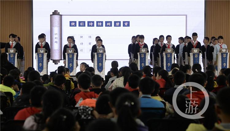 国学大会走进谢家湾金茂小学 参赛小选手:(3599928)-20191029163012.jpg