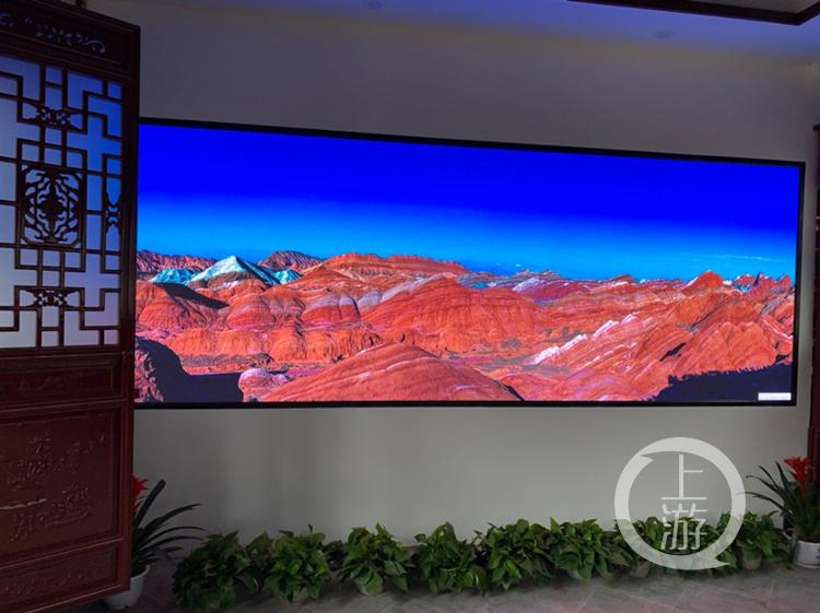 定心轩房间里的LED屏幕。(3628834)-20191103190447_副本.jpg