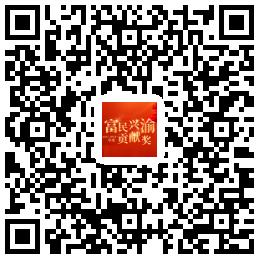 富民兴渝二维码.png
