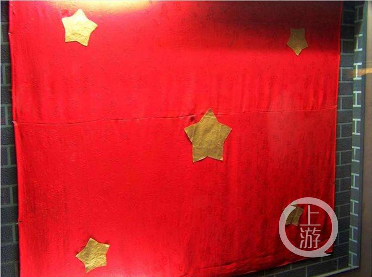 红岩英烈制作的红旗(3696931)-20191114171606_副本.jpg