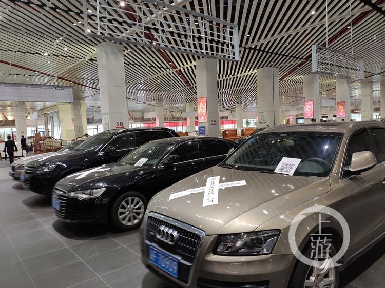 车辆拍卖启动仪式(3697352)-20191114191137_副本.jpg