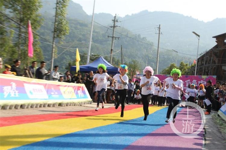 第六届高跟鞋彩色跑22日涪陵开跑 各大跑团都来了