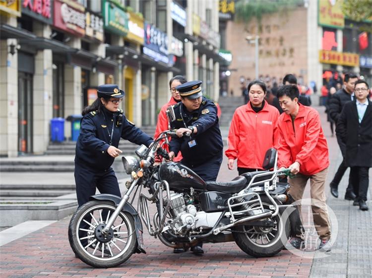 执法全过程记录 重庆市全面推行城市管理执(3790500)-20191203134624_副本.jpg