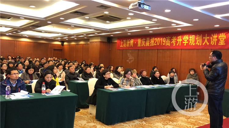 上游新闻·重庆晨报2020高考志愿公益讲堂来啦!
