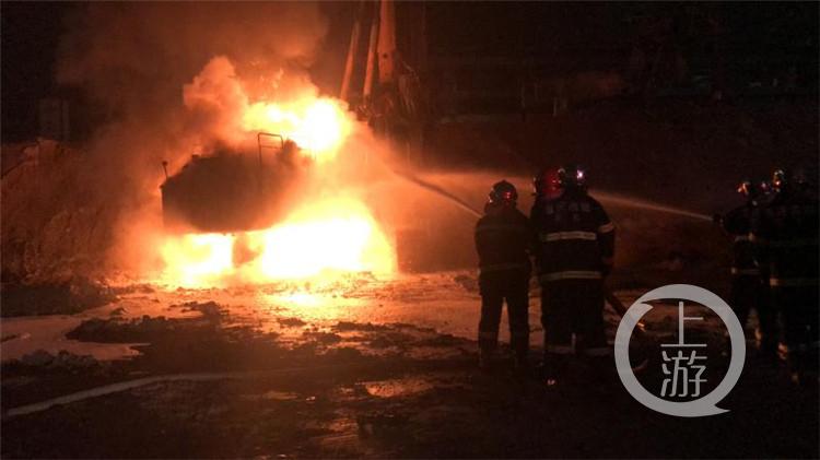 工地钻机刚添了400升柴油突燃大火 幸未造成人员伤亡
