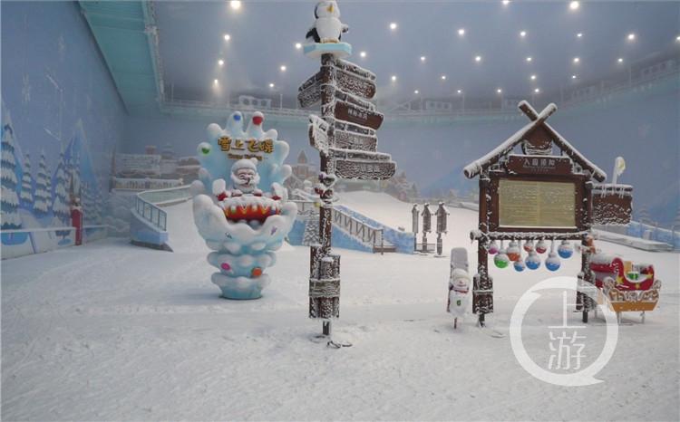 """重庆最大的室内滑雪场""""下雪""""啦!明年可以带娃去耍"""