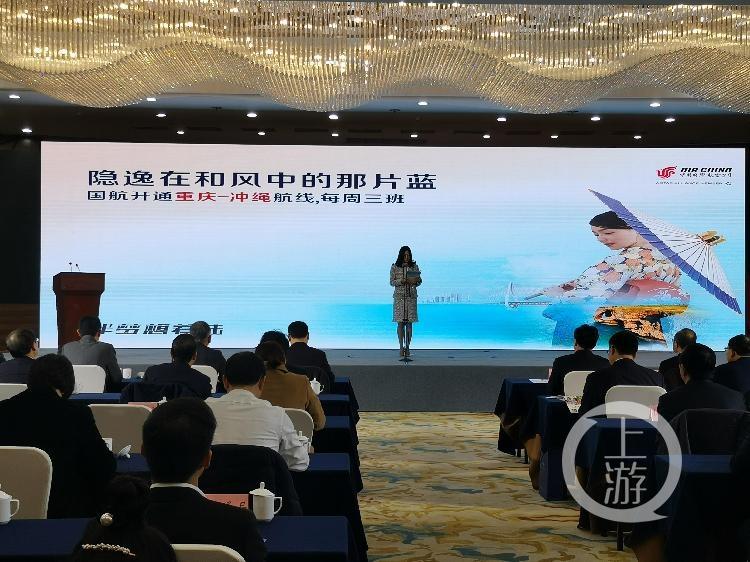 重庆一周内开通4条国际航线 国际及地区(3898914)-20191225125220.jpg