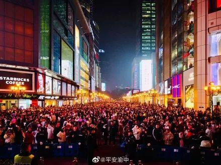 2020第一天,重庆解放碑跨年登上全国热搜!